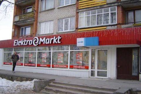 """""""ELEKTROMARKT"""" parduotuvė"""