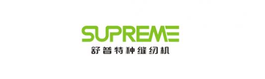 Apie gamintoją (pramoninė technika): SUPREME