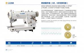 LIJIA L2284D zig-zag siuvimo mašina su integruotu servo varikliu ir adatos pozicionavimu