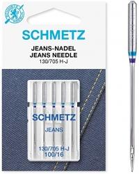 Adatos džinsiniam audiniui buitinei siuvimo mašinai SCHMETZ (5 vnt. Nm.100)
