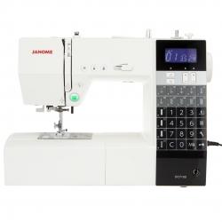Kompiuterizuota siuvimo mašina Janome DC7100