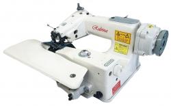 Paslėpto dygsnio siuvimo mašinos