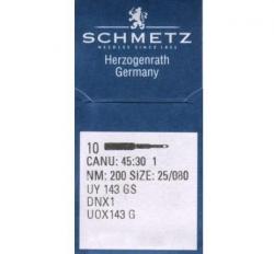 Adatos maišų užsiuvimo mašinai (UY143GS) (10 vnt.)